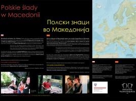 polacywmacedonii_wystawa_1