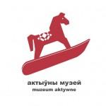 Muzeum Aktywne 2014