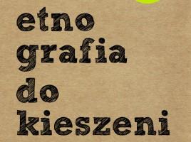 EDK2_okladka
