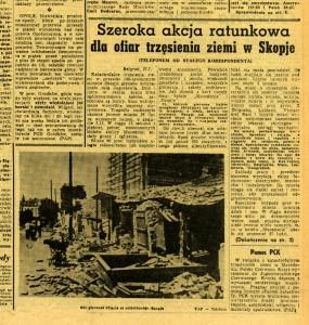 """Artykuł z""""Trybuny Ludu"""" z1963r."""