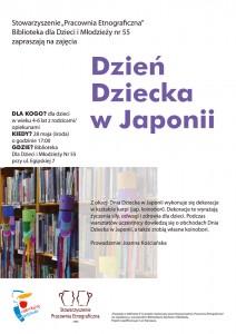Dzień Dziecka wJaponii - Przygoda wbibliotece