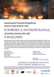 Podróże zantropologią. Bułgaria