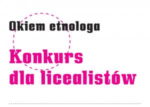 okiem_konkurs2