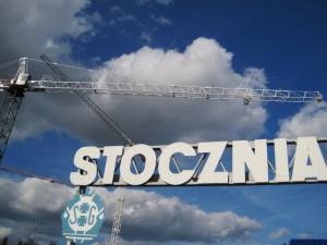 Fotografia Stoczni Gdańskiej